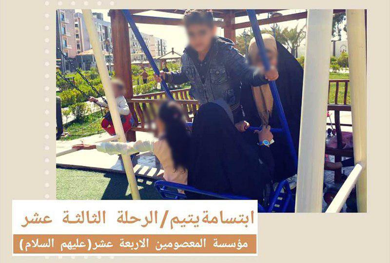 تصویر ادامه پروژه ابتسامة الیتیم در شهر مقدس کربلا