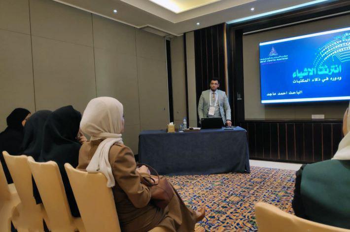 تصویر حضور آستان مقدس عباسی در کنفرانس و نمایشگاه سالانه انجمن کتابخانه های تخصصی امارات
