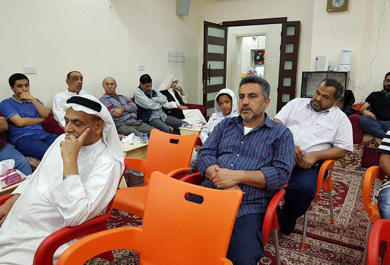 تصویر بزرگداشت سالروز میلاد امام پنجم در بحرین