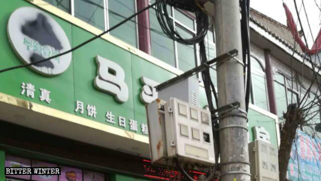 تصویر حذف نمادهای اسلامی – عربی در چین
