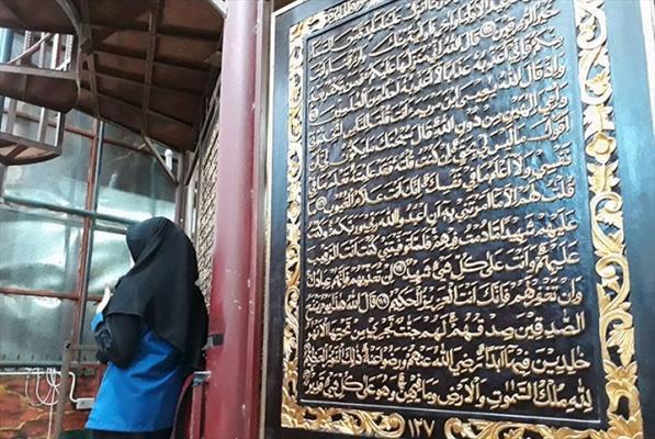 تصویر گردشگری حلال، به دروس مدارس اندونزی اضافه میشود