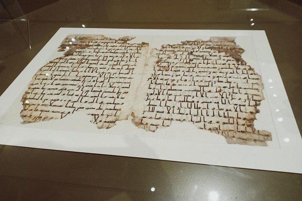 تصویر نگهداری صفحهای از یک قرآن قدیمی در «لاهه» هلند