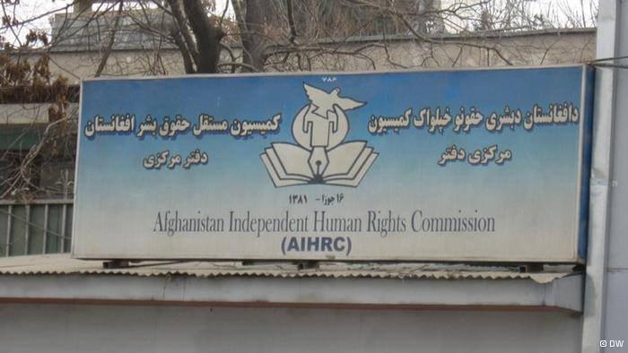 تصویر درخواست کمیسیون حقوق بشر افغانستان برای رسیدگی به جنایات جنگی