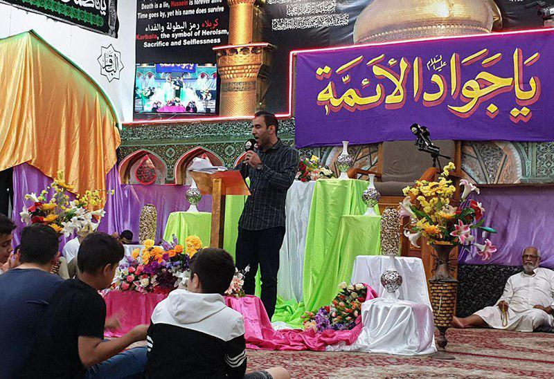 تصویر برگزاری جشن ولادت امام جواد علیه السلام در نقاط مختلف جهان