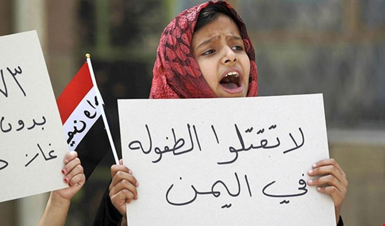 تصویر مرگ بیش از 100 هزار کودک یمنی در یک سال