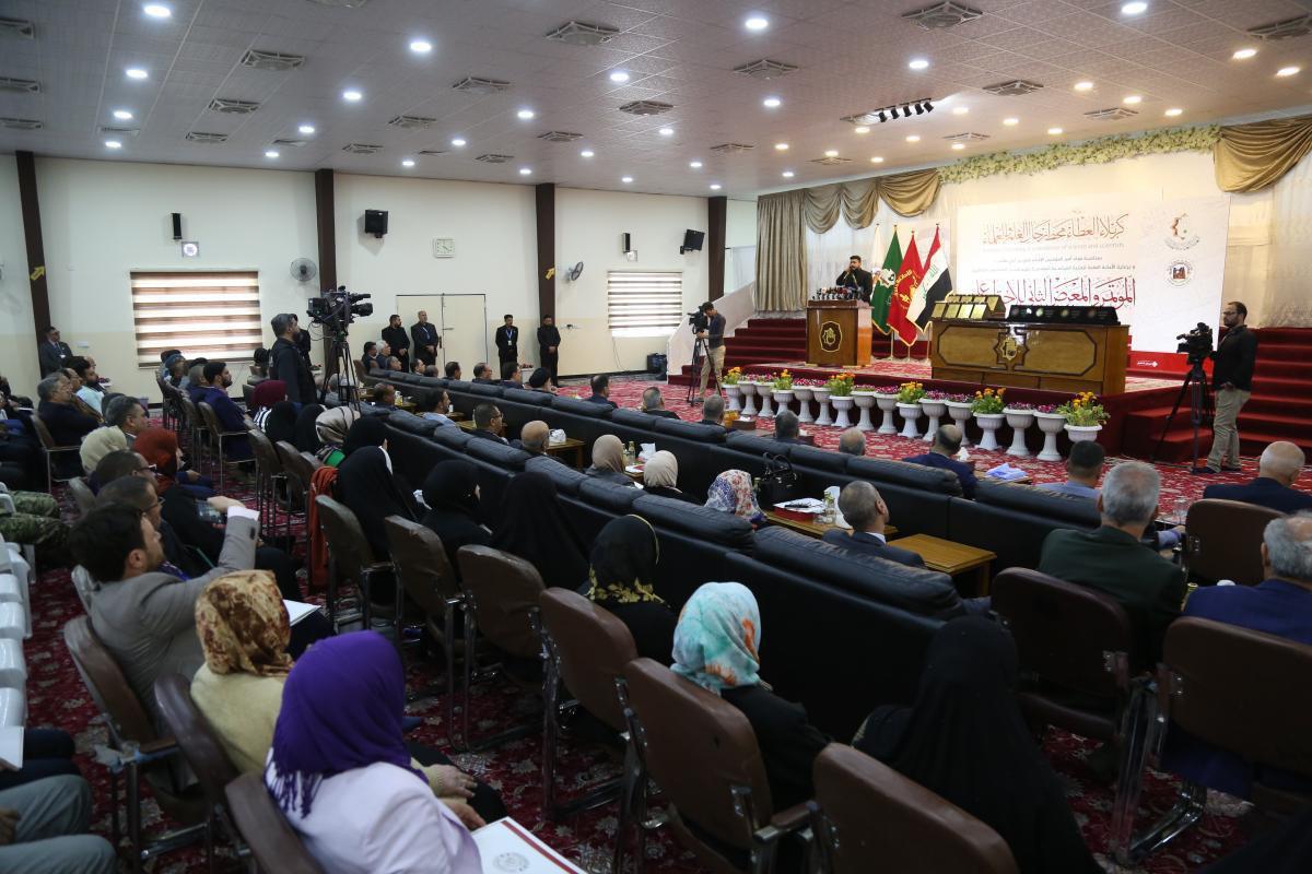 تصویر اختتامیه دومین کنفرانس و نمایشگاه اختراعات به همت آستان مقدس عباسی