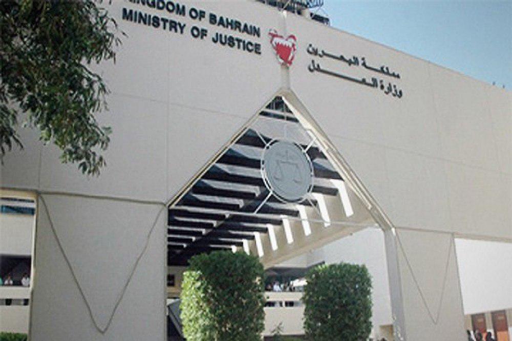 تصویر شمار دیگری از شهروندان بحرینی به حبس ابد محکوم شدند