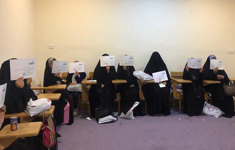 تصویر برگزاری یک دوره آموزشی برای بانوان در شهر مقدس کربلا