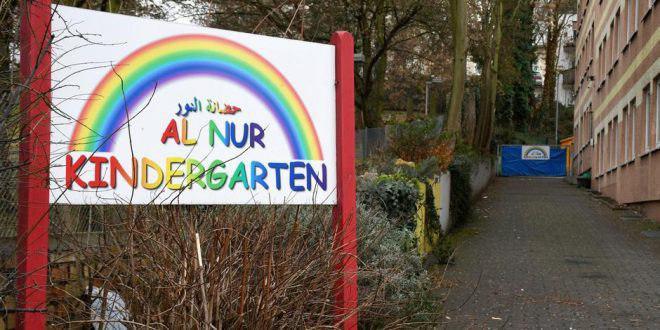 تصویر تعطیلی مهدکودکی در آلمان به جرم حمایت از سنی های تندرو شستشوی مغزی کودکان