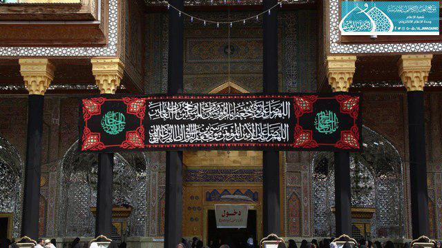 تصویر سیاه پوشی حرم مطهر کاظمین، در ایام شهادت امام کاظم علیه السلام