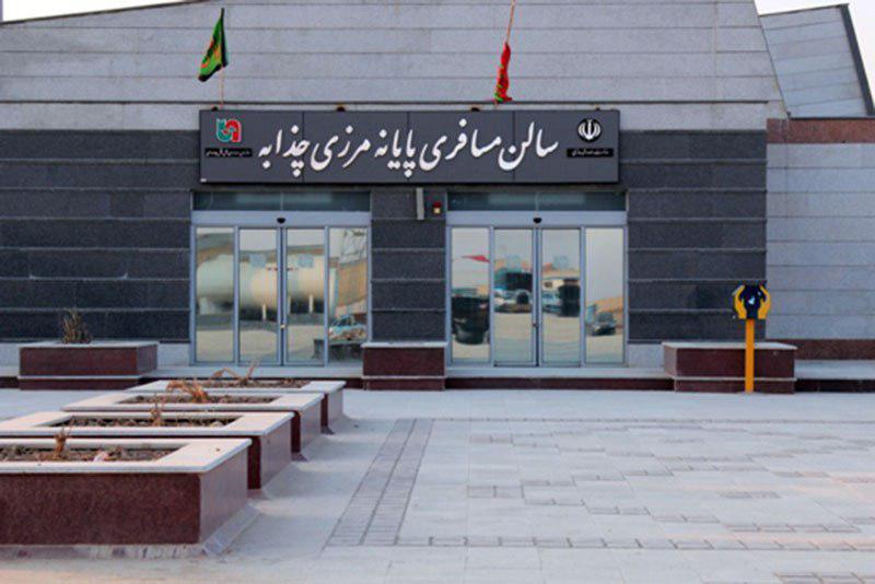 تصویر بسته شدن مرز چذابه تا اطلاع ثانوی به روی زائران عتبات عالیات