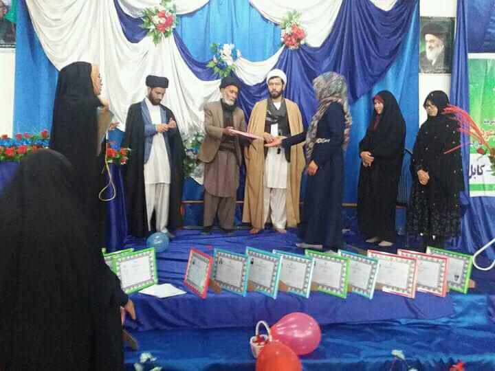تصویر برگزاری جشن مهدوی در شهر کابل