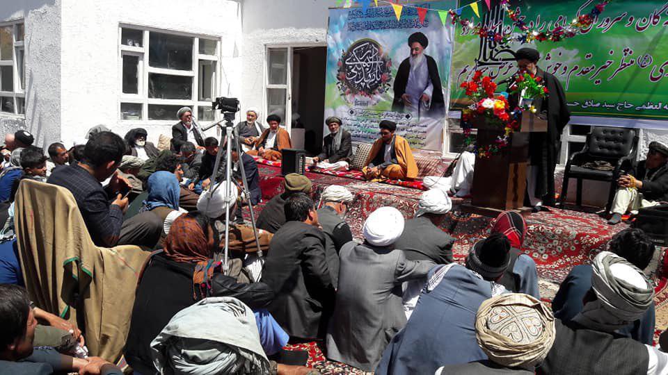 Photo of جشن بزرگ مهدوی در  ولایت بامیان افغانستان