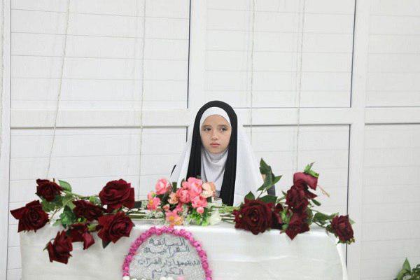 تصویر دورههای آموزشی و مسابقات قرآنی ویژه بانوان در شهر مقدس نجف