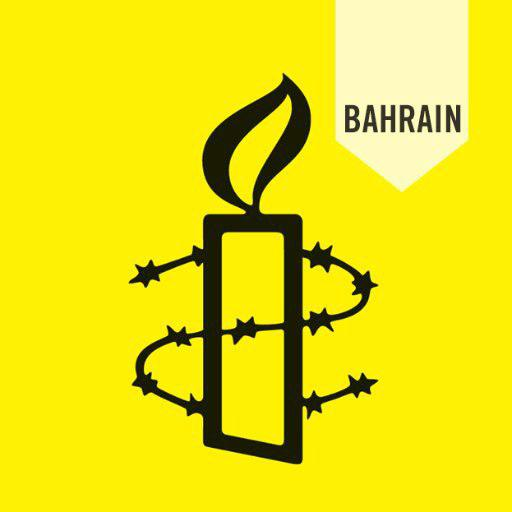 تصویر ابراز نگرانی عفو بینالملل از اجرای اعدام دو شهروند شیعه بحرینی