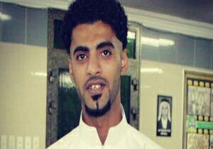 Photo of نجات یک جوان شیعه از زندان های آل سعود