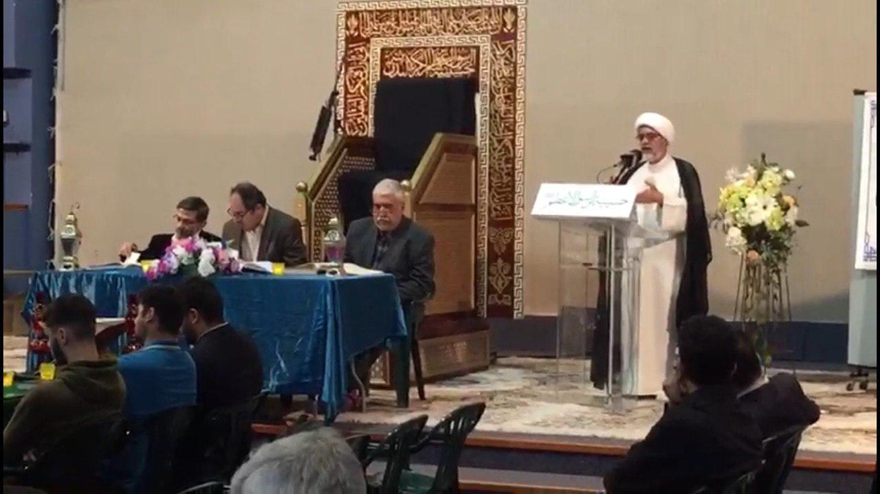 تصویر برگزاری محفل قرآنی شیعیان در حسینیه رسول اعظم صلی الله علیه وآله شهر لندن