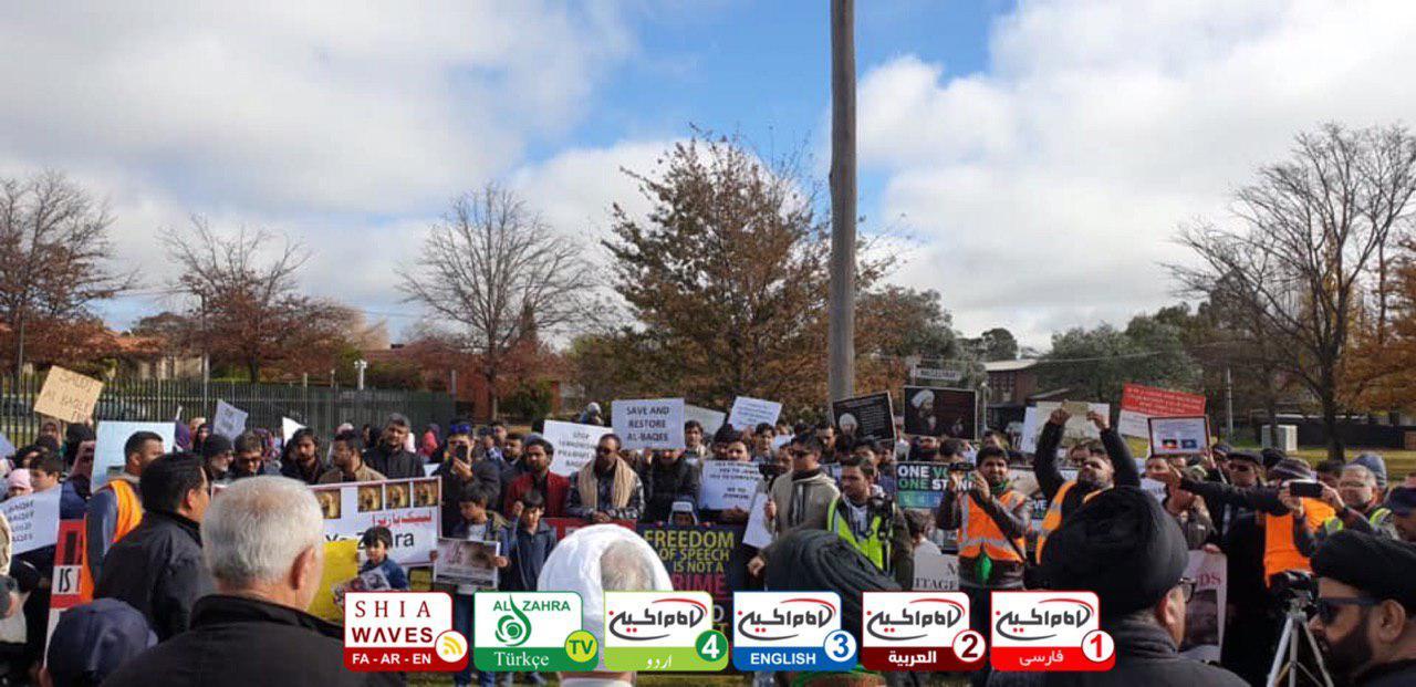 تصویر تجمع روز جهانی بقیع در نقاط مختلف جهان و درخواست بازسازی مراقد اهل بیت علیهم السلام در جنت البقیع