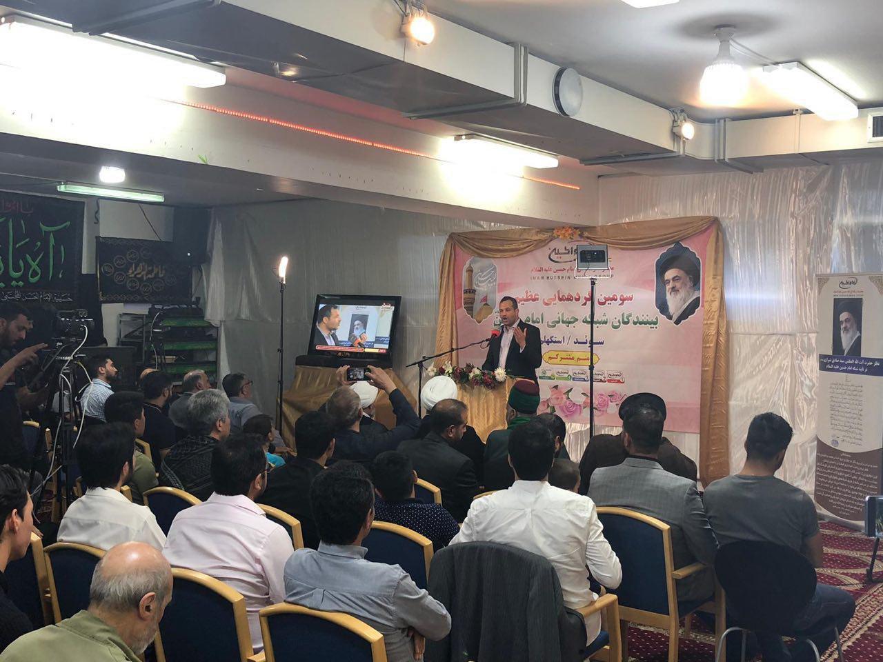 تصویر برگزاری سومین گردهمایی بزرگ بینندگان شبکه جهانی امام حسین علیه السلام در اروپا
