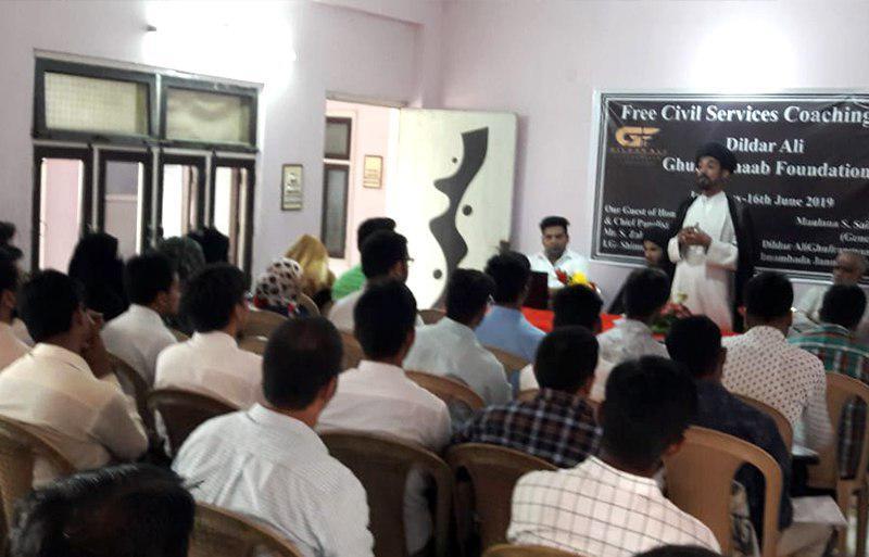 تصویر فراخوان پشتیبانی مالی از شیعیان داوطلب شرکت در آزمون خدمات مدنی (CSE) هند