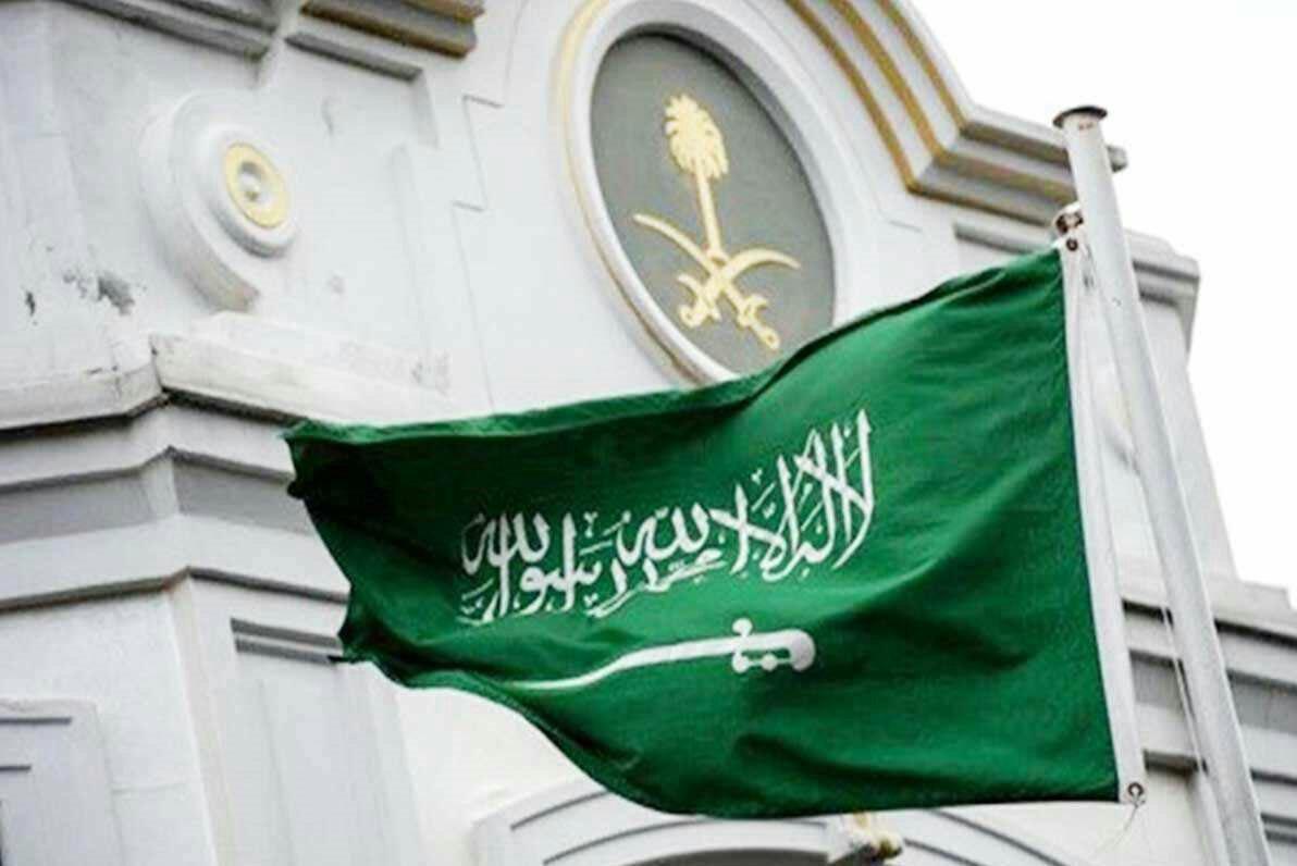 تصویر تهدید به اعدام شیعیان منطقه الشرقیه توسط حکومت وهابی عربستان سعودی