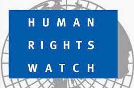 تصویر درخواست سازمان دیده بان حقوق بشر جهت اعمال فشار علیه بحرین