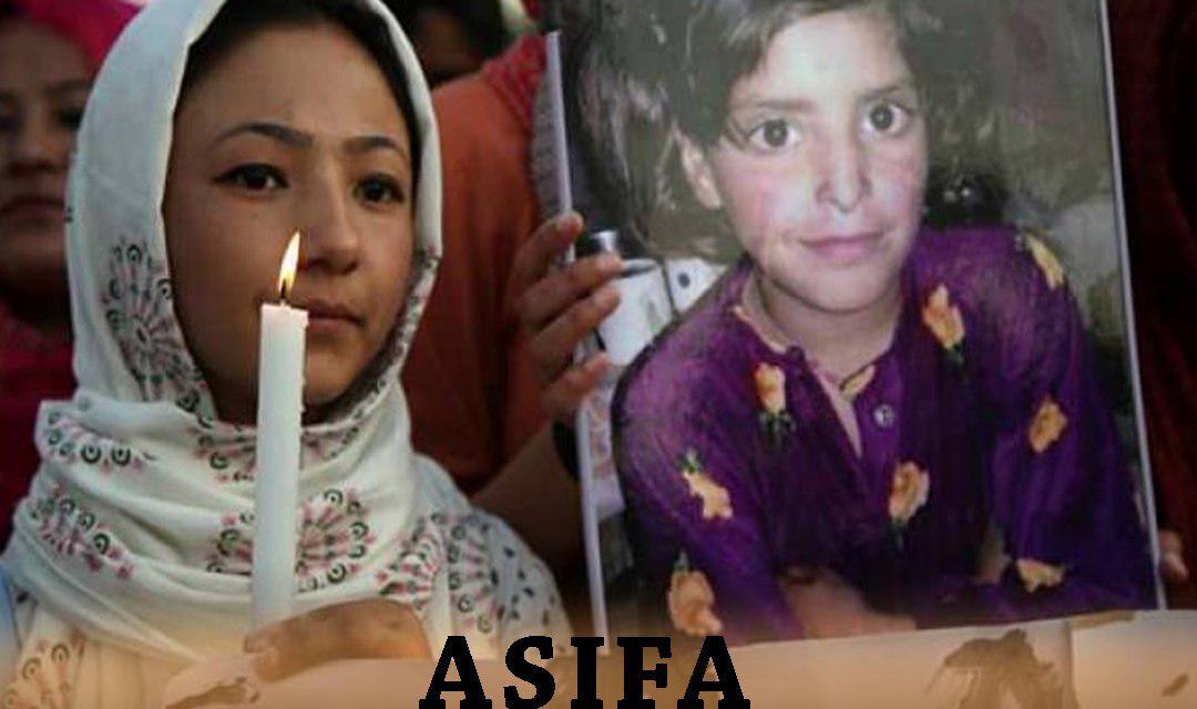 تصویر درخواست سازمان جهانی نفی خشونت برای جلوگیری از نقض حقوق مسلمانان در هند