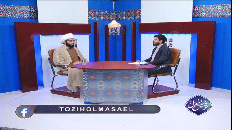 تصویر آغاز پخش سری جدید برنامه توضیح المسائل از تلویزیون فارسی امام حسین علیه السلام