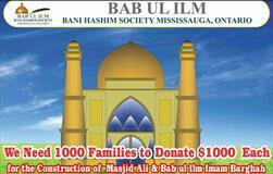 تصویر تلاش شیعیان کانادا جهت ساخت مسجد