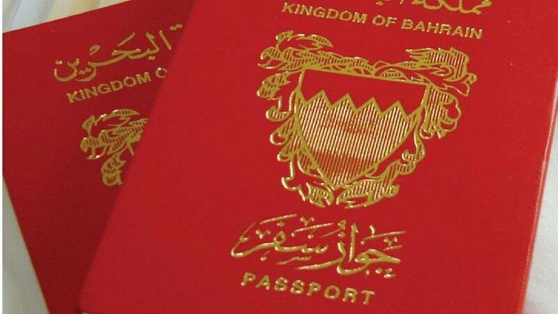 تصویر لغو حکم سلب تابعیت ۹۲ شیعه بحرینی در پی فشارهای بین المللی