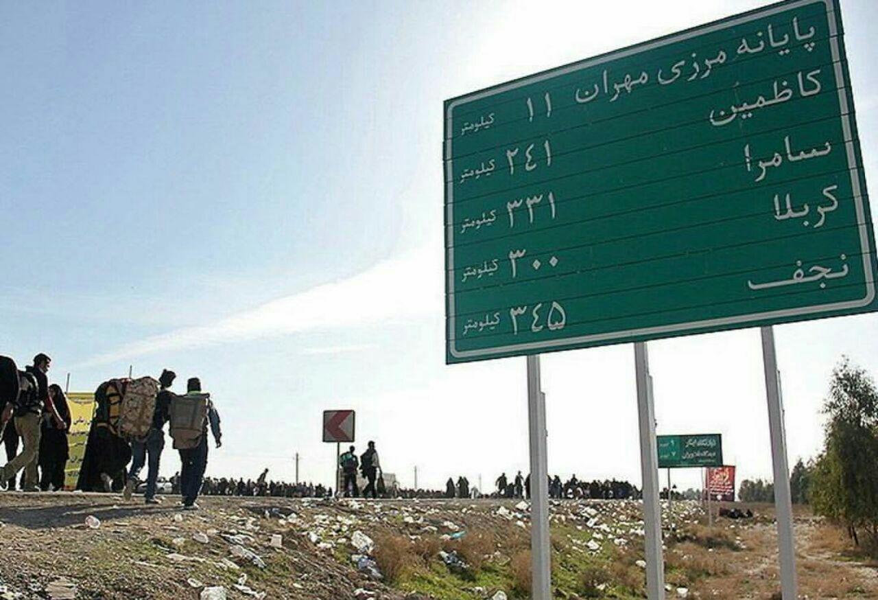 تصویر حذف ویزای اربعین پس از سالها انتظار/ مقامات ایران داشتن بیمه نامه را شرط عبور از مرز اعلام کردند