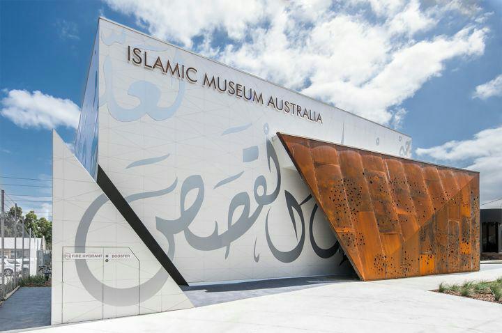 تصویر جایزه ۱۵ هزار دلاری دانشگاه استرالیا برای هنرمندان مسلمان