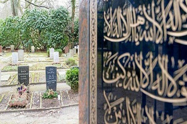 تصویر حمله به مسجد و هتک حرمت قرآن در غرب آلمان