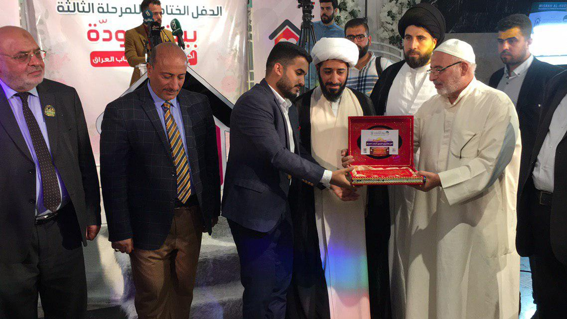 تصویر برگزاری جشن توزیع هدایای مرحله سوم از «بزرگ ترین طرح ازدواج جوانان» در عراق