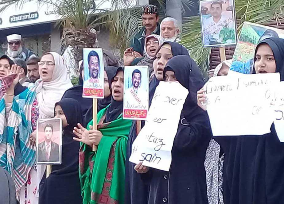 تصویر اعتصاب غذایی خانوادههای افراد ربوده شده در شهر حیدرآباد