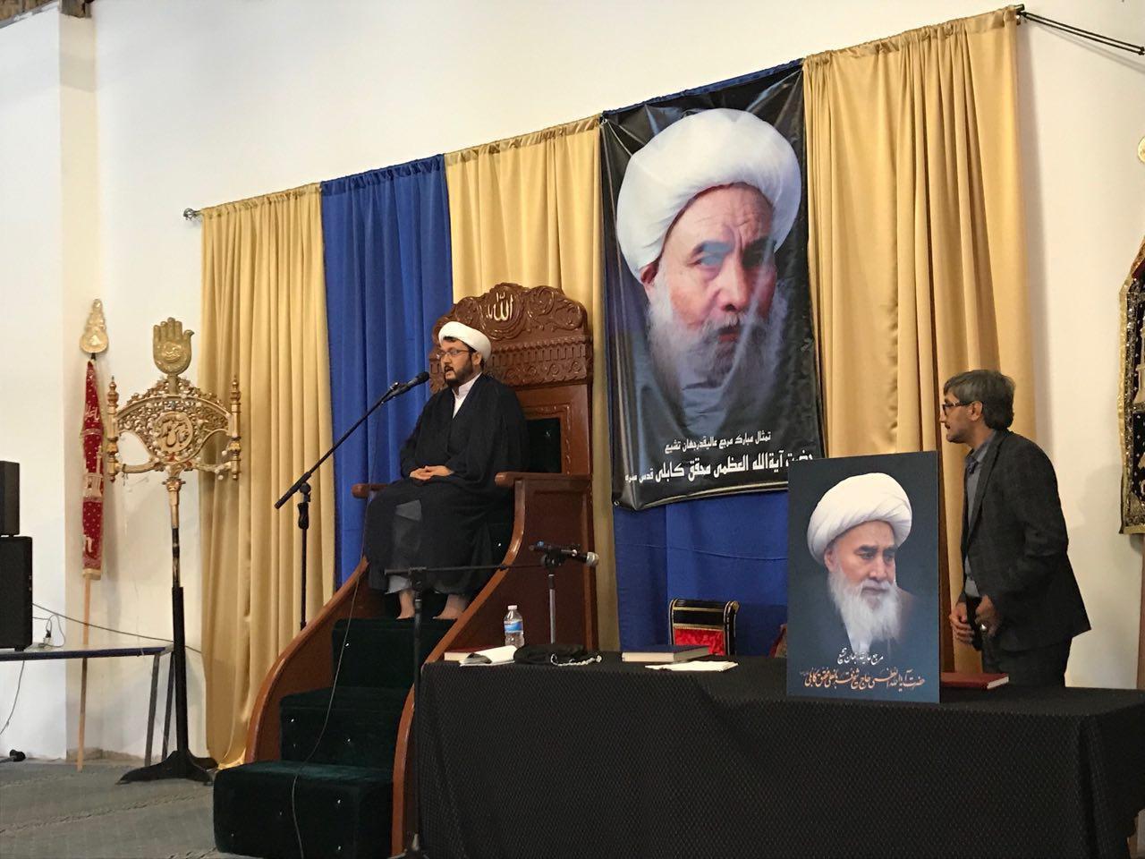 تصویر مراسم چهلمین روز ارتحال آیت الله العظمی محقق کابلی در انگلیس