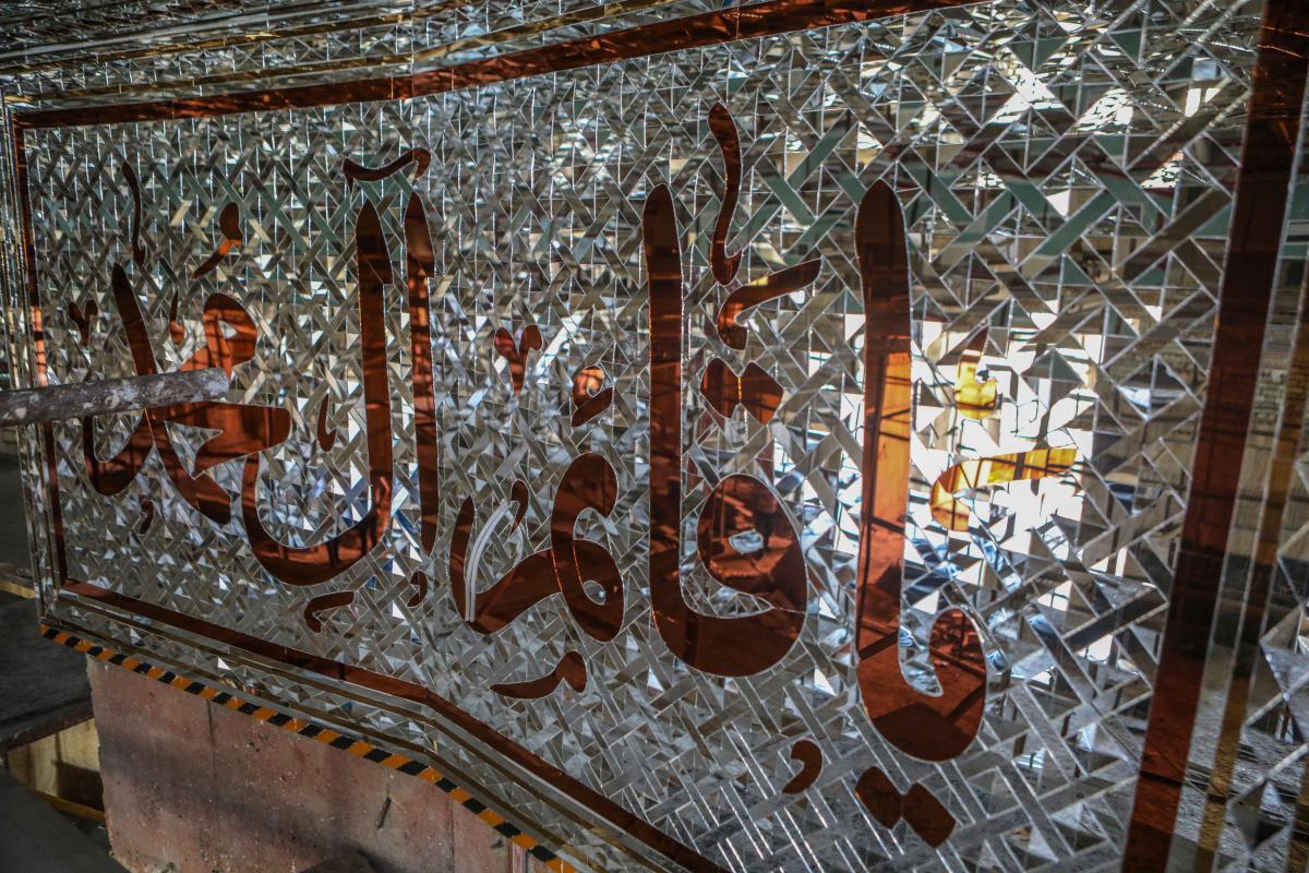 تصویر مراحل نهایی طرح توسعه مقام امام زمان عجل الله تعالی فرجه الشریف در شهر مقدس کربلا