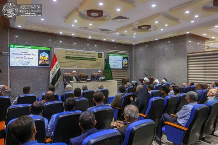 تصویر کنفرانس فرهنگی برای درج آستان مقدس علوی در لیست میراث جهانی؛