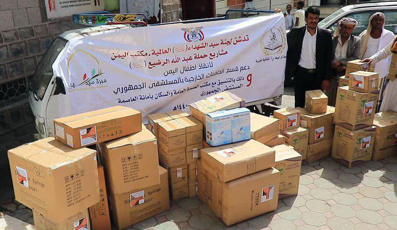تصویر راه اندازی کمپینی برای نجات کودکان یمنی توسط جمعیت جهانی سیدالشهدا علیه السلام