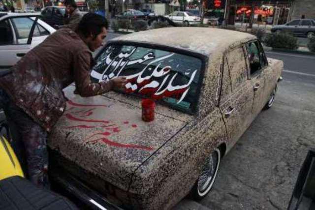تصویر اعلام محدودیت های جدید برای عزاداران ماه محرم از سوی پلیس ایران/ نصب تمثال و گل مالی کردن خودروها ممنوع شد