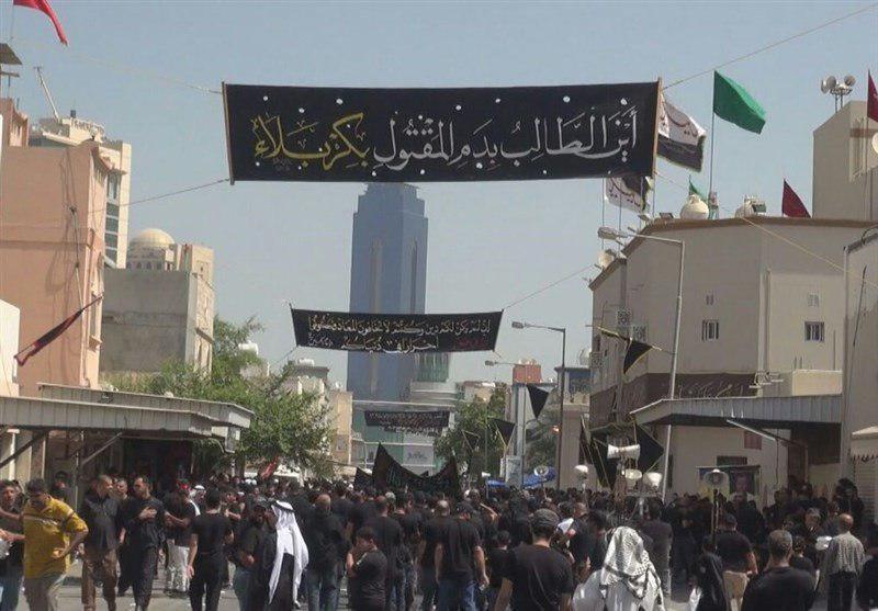 تصویر اعلام دو روز تعطیلی رسمی در  بحرین بمناسبت عاشورا