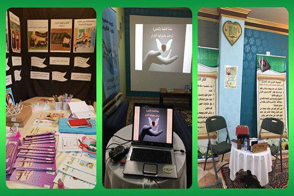 تصویر برگزاری نمایشگاه قرآنی، ویژه کودکان در الاحساء
