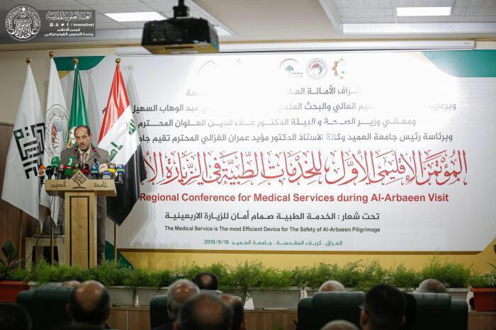 تصویر پایان دوره تخصصی قرآنی ویژه اساتید دانشگاه در عراق