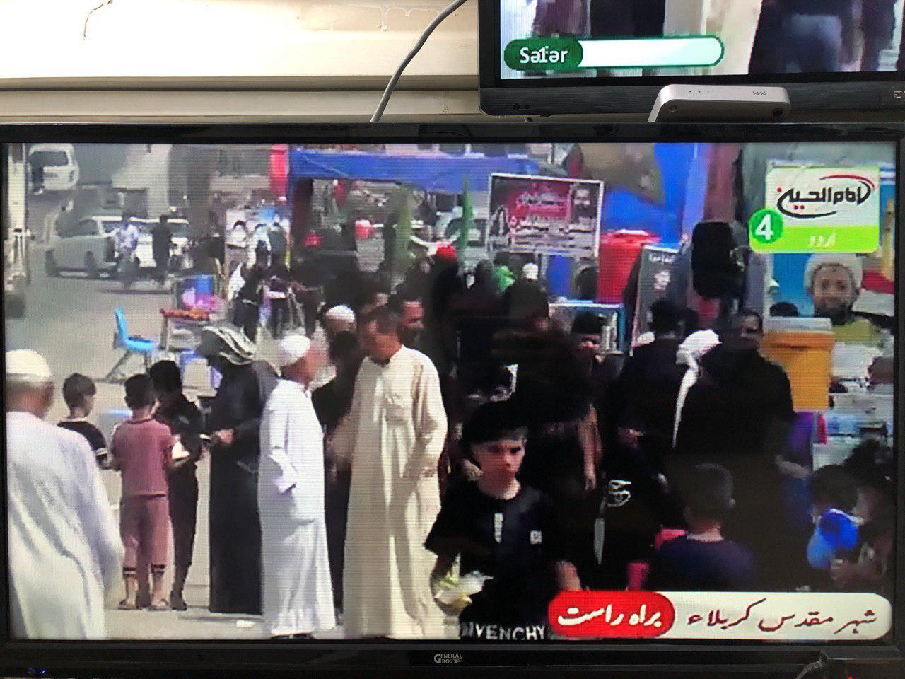 تصویر آغاز پخش زنده پیاده روی اربعین حسینی 1441 از شبکه های تلویزیونی مجموعه رسانه ای امام حسین علیه السلام