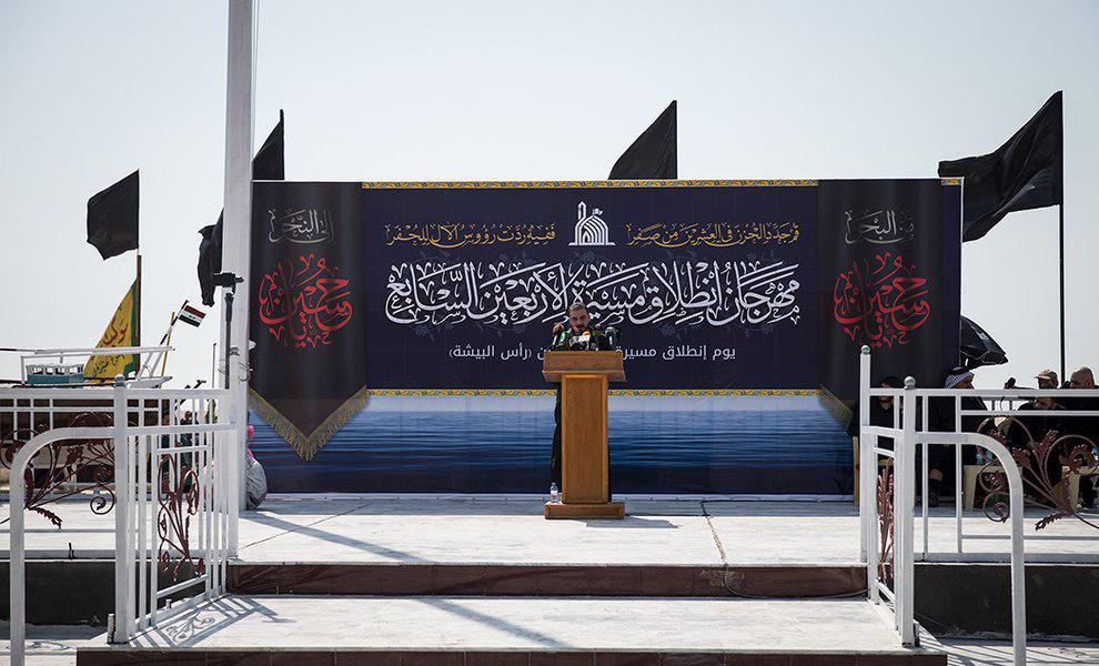 تصویر آغاز نمادین پیاده روی اربعین حسینی اهالی استان بصره عراق