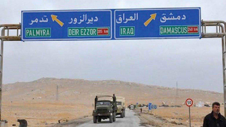 تصویر بازگشایی گذرگاه القائم-البوکمال در مرز سوریه و عراق