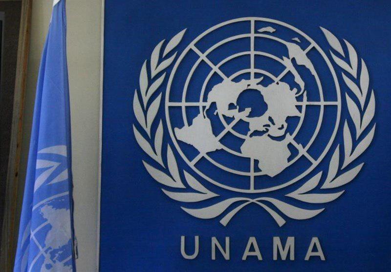 تصویر سازمان ملل قربانی شدن ۳۹ غیرنظامی طی حمله آمریکا در غرب افغانستان را تایید کرد