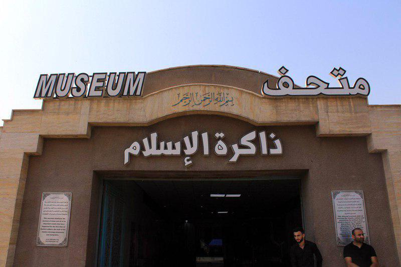 تصویر بازدید زائران حسینی از نمایشگاه دائمی ذاکرة الاسلام در کربلا