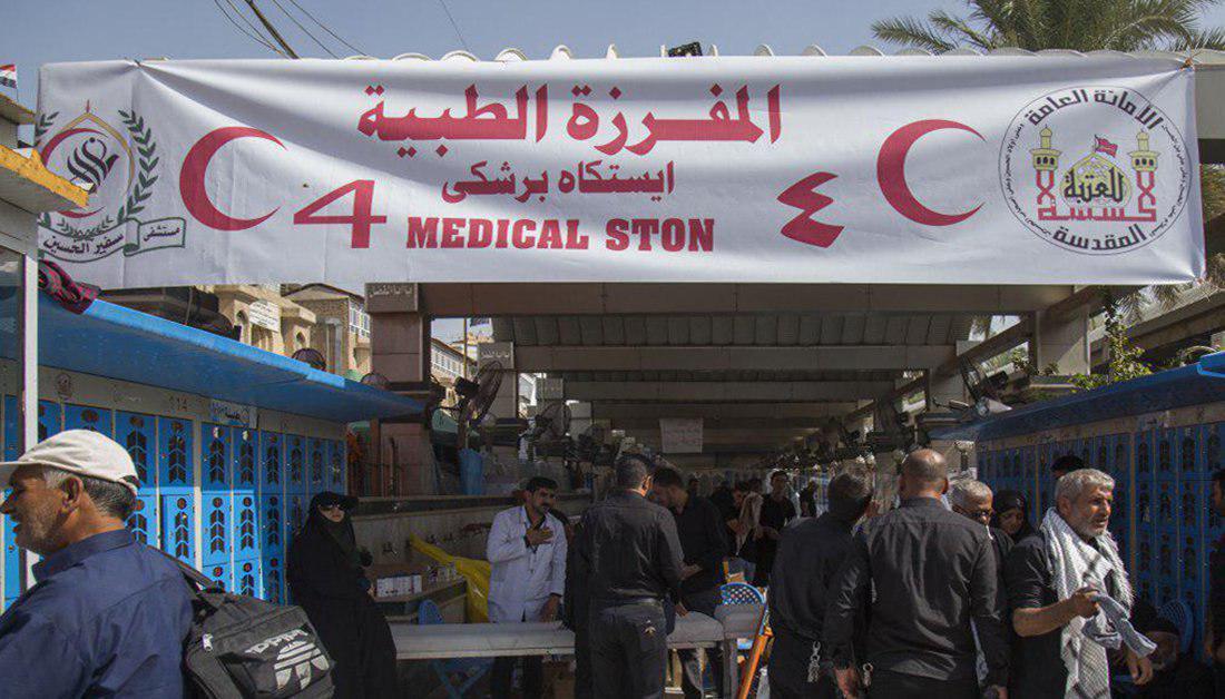تصویر حضور پزشکان ده کشور در شهر مقدس کربلا برای ارائه خدمات به زائران حسینی