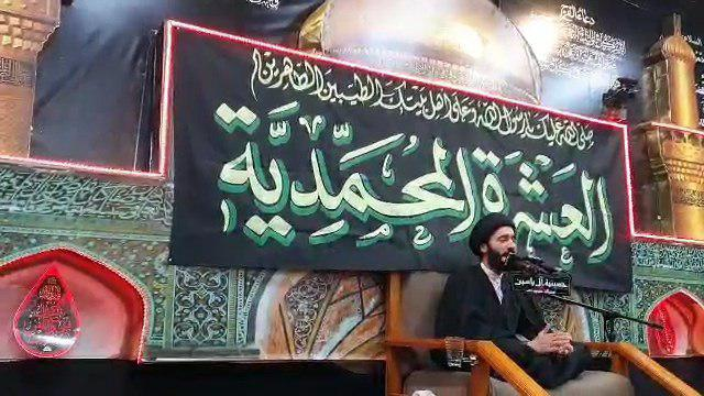 تصویر بزرگداشت شهادت پیامبر اکرم و امام رضا علیهما سلام در استرالیا